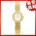 SEIKO クレドール GTAP980 2J80-5010 watch K18 Lady's