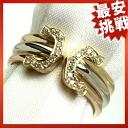 Ring CARTIER2C diamond ring K18 Pink ladies ring