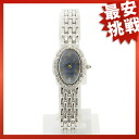 SEIKO エクセリーヌ 1F20-6D80 SWDZ033 watch SS Lady's