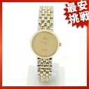OMEGA Devil watch SS Womens