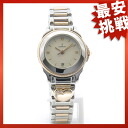 CORUM Horlogerie Lady exline watch SS/PG ladies