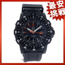 LUMINOXFIELDSPORTS RECON POINTMAN watch carbon men
