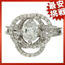 SELECT JEWELRY spiral diamond line ring ring platinum PT900 Lady's ring fs3gm