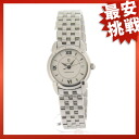 Concord in Presario watch SS Lady's