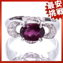 SELECT JEWELRY Garnet / diamond ring K18 white gold women's ring upup7