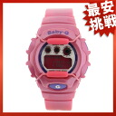 CASIOBaby-G BG-1006SA-4A watch resin Lady's