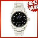 ROLEX14270 Oyster Perpetual Explorer 1 SS mens watch
