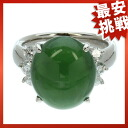SELECT JEWELRY jade and diamond ring Platinum PT900 ladies ring