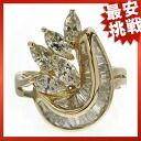 SELECT JEWELRY diamond rings K18 gold ladies ring