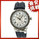 LONGINES Lindbergh watch SS leather men