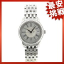 TIFFANY &Co... mark round watch SS Womens
