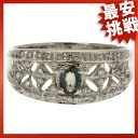 Alexandrite rings Platinum PT900 ladies rings