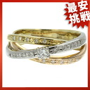 SELECT JEWELRY diamond rings K18 Gold / Platinum PT900 ladies ring