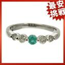 Paraiba SELECT JEWELRY diamonds rings Platinum PT900 ladies ring