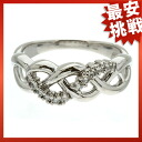 TASAKI diamond ring Platinum PT900 ladies ring