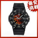LUMINOX3001FIRE ORANGE watch carbon mens