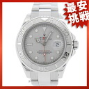16622 ROLEX yacht master watch PT/SS men