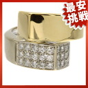 SELECT JEWELRY diamond rings K18 gold / white gold ladies ring