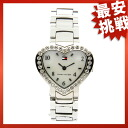 Ladies heart watch SS