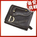 Two Christian Dior saddle type folio wallets fold wallet