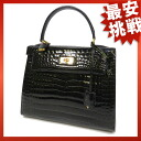 CROCODILEJRA marked with crocodile bag handbag Womens