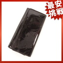 LOUIS VUITTON key holder 4 M 93517 key case patent leather Womens
