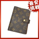 LOUIS VUITTON agenda PM R20005 and others monogram canvas unisex