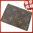 LOUIS VUITTON 2, Porto cult ヴェルティカル M60533 pass holder, a pass case monogram canvas is unisex