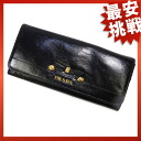 PRADA ribbon design long wallet long wallet (there is a coin purse) leather Lady's