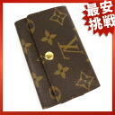 6 LOUIS VUITTON ミュルティクレ M62630 key case monogram canvas unisex
