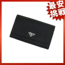 PRADA nylon wallet long wallet (there is a coin purse) nylon Lady's