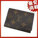 The card case カードケースアンヴェロップカルトドゥヴィジット M62920 card case monogram canvas unisex that there is LOUIS VUITTON gusset in