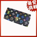 Multi-colormmurticle LOUIS VUITTON 4 key holder 4 M 93732 key case Monogram Canvas ladies