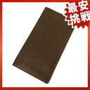 LOUIS VUITTON wallets for ポルトバハール cult Credit Suisse ( purses without ) Taiga Leather Womens fs3gm
