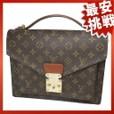 28 LOUIS VUITTON mon so M51185 second bag monogram canvas unisex