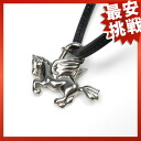 HERMES Pegasus head long necklace necklace unisex