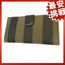 FENDI pecan series long wallet long wallet (there is a coin purse) nylon canvas x leather Lady's