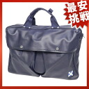 Yoshida bags LUGGAGE LABEL new liner 2WAY shoulder bag business bag Nylon canvas mens