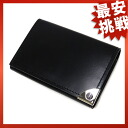 Six Dunhill logo design key case key case leather men fs3gm
