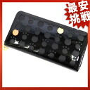 TSUMORI CHISATO cat pattern Croc purses wallets (purses and) enamel ladies