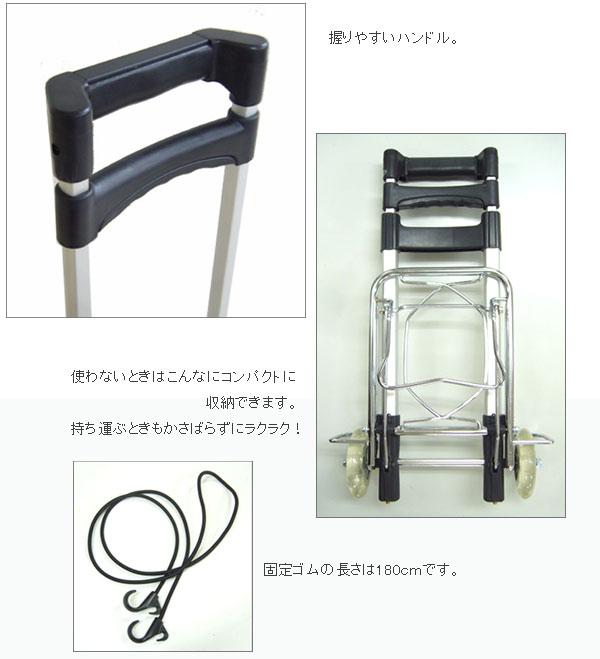 EMINENT サイレントキャリーカート(耐荷重40kg/3段階調節タイプ)