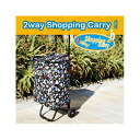 High capacity! Super light insulated & shopping Carrie warm with casual pattern 2way ショッピングキャリー folding handle cart 2 wheel for 10P13oct13_b