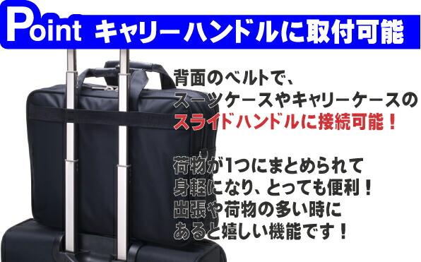 スーツケースやキャリーケースのスライドハンドルに取り付け可能