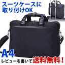 Business bag men briefcase A4 size storing double suitcase installation men's bag black (black) Manhattan express MANHATTAN EXP.  10P11Jan14
