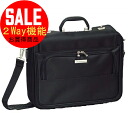 Business bag EMINENT eminent Soft nylon Briefcase small size S 1 night fs3gm