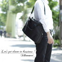 Business bag Shin pull & Stai Risch briefcase black) recommendation popularity for black