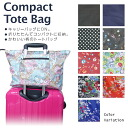Cute cute folding tote bag for travel folding コンパクトトート bag (suitcase and carry case can be mounted) shopping bags eco bags women's ladies fashionable 10P13oct13_b
