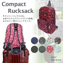 Cute eco folding backpack for travel compact folding backpack daypack next bag (suitcase and carry case can be mounted) cute fashionable ladies for ladies fs3gm