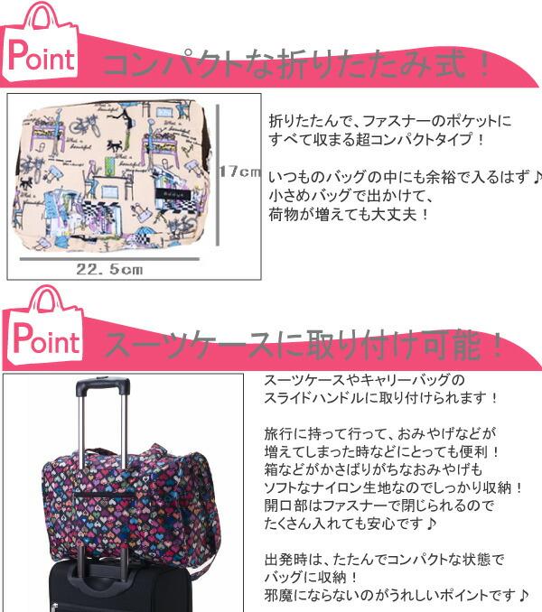 コンパクトな折りたたみ式 スーツケースに取り付け可能