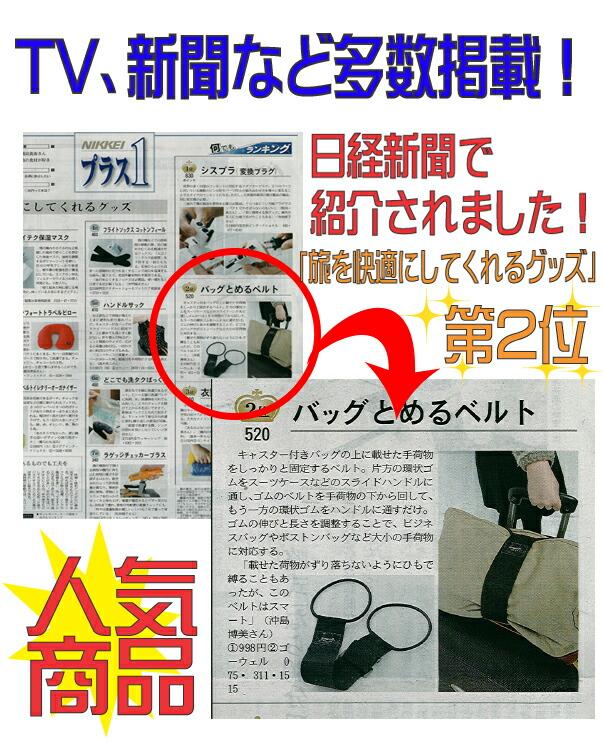 日経新聞など、各種メディアに掲載されました!